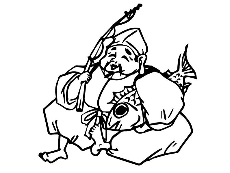 七福神 イラスト画像 恵比寿様