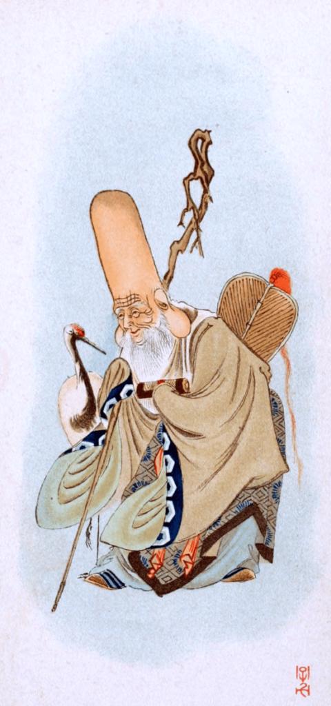 福禄寿 画像