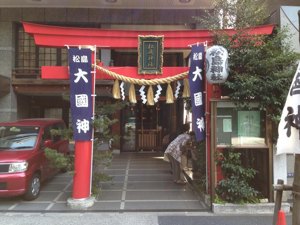 日本橋七福神巡り 松島神社