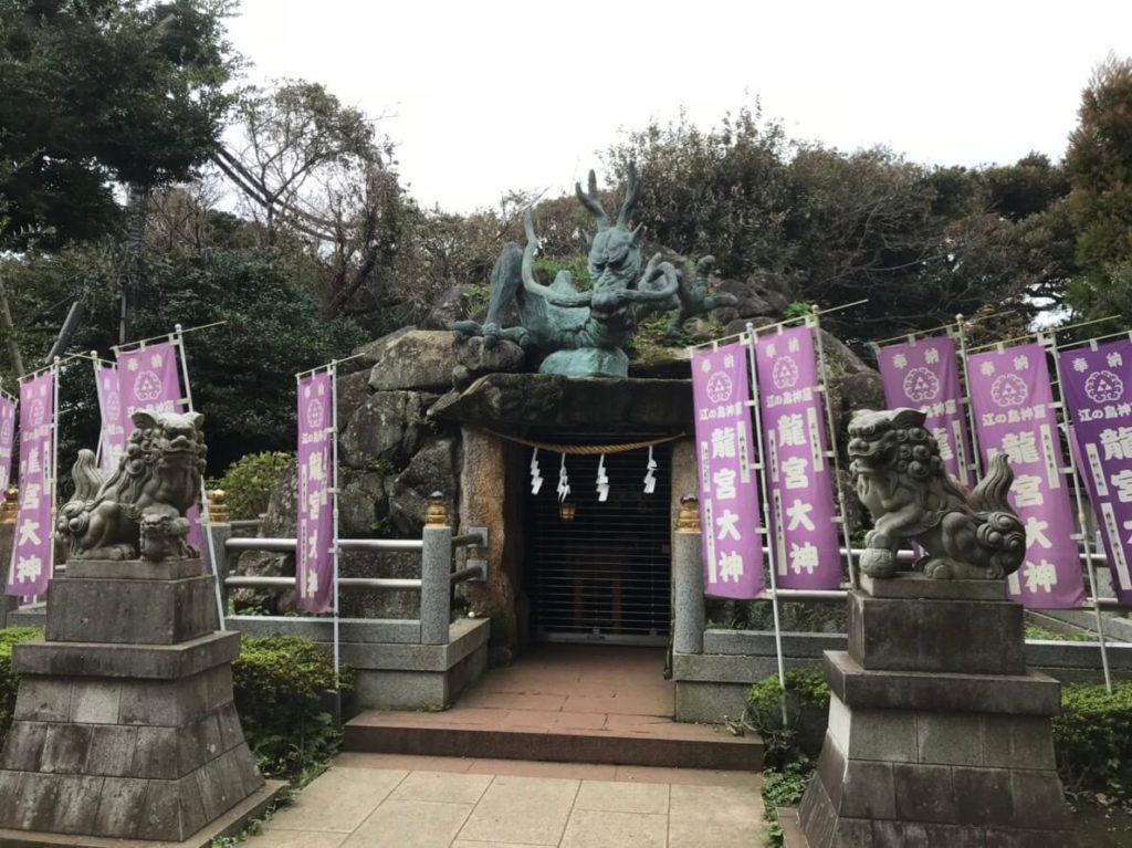 龍神神社 江島神社2